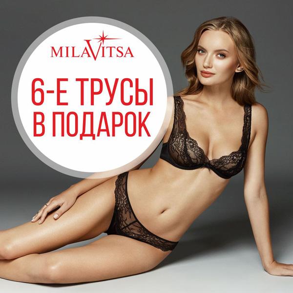 582fabaaf3f7 -26% на нижнее белье -30% на джеггинсы все женские носки по 109 рублей!  Томск ТЦ